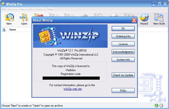Дополнение, извлечение из архивов ZIP. * Настраиваемая интегра…
